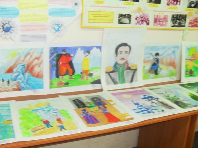 Конкурс рисунков к 200 летию