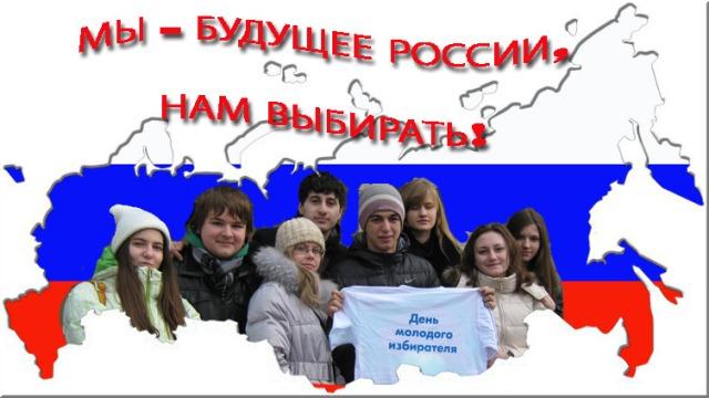 ВЫБОР_241