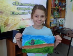 Конева Полина