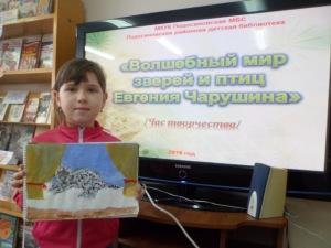 Перминова Аня