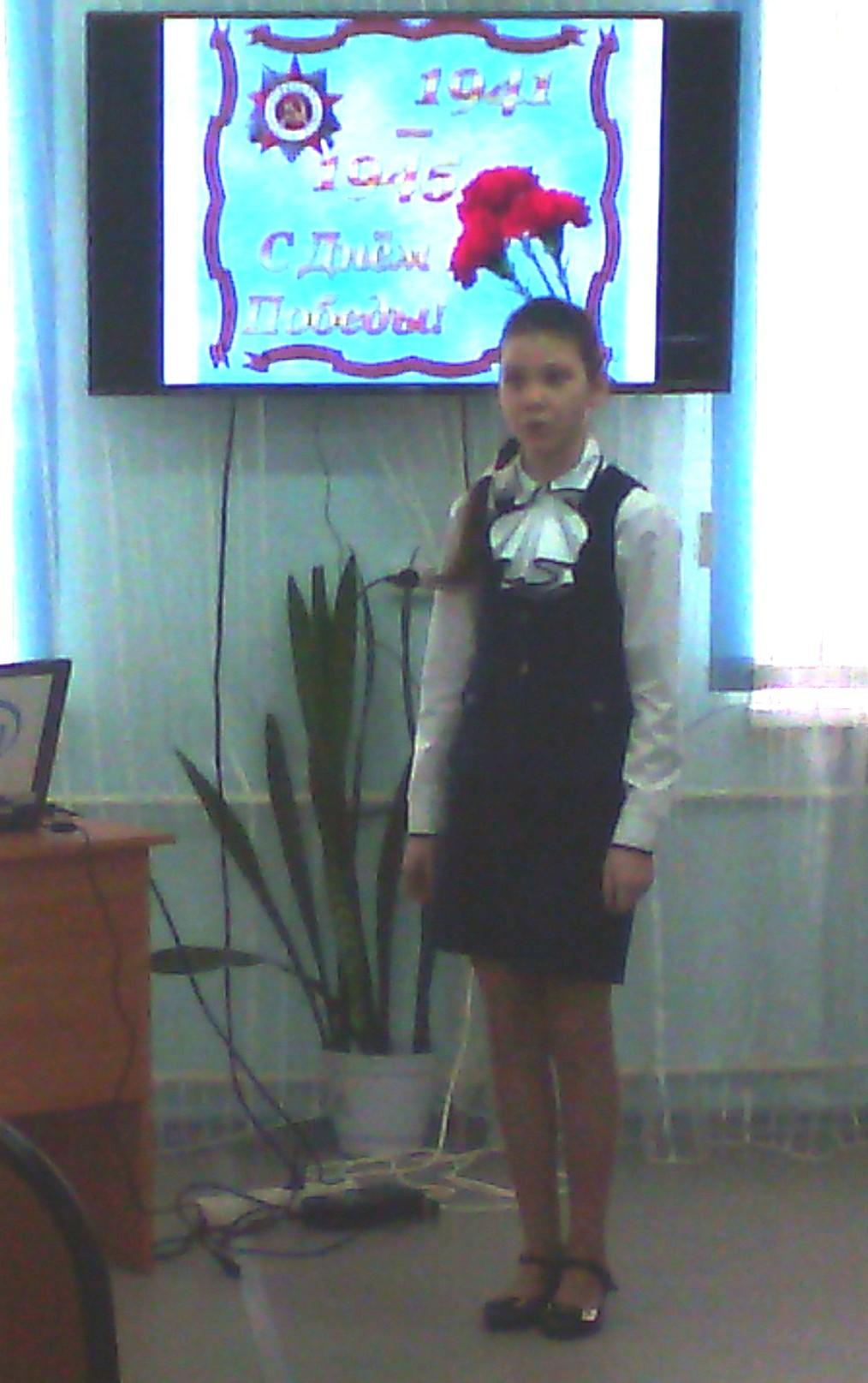 Пирогова Анна