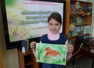 Рыкова Ульяна