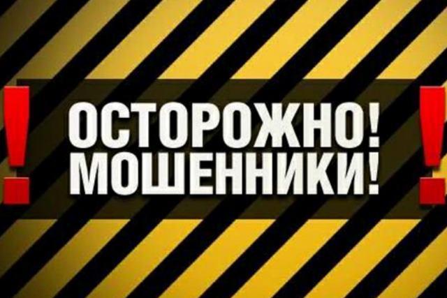 1448262255_moshenniki