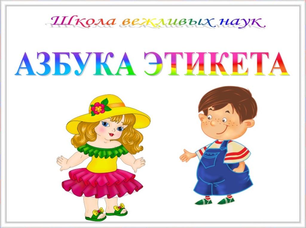 конкурс знакомство на детском дне рождения