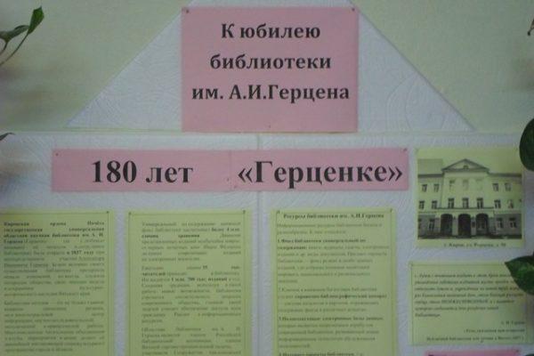 SAM_3048
