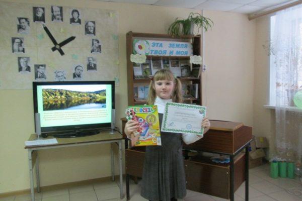 заповедники и национальные парки 2018 008
