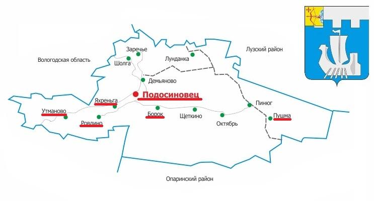 Литературная карта Подосиновского района